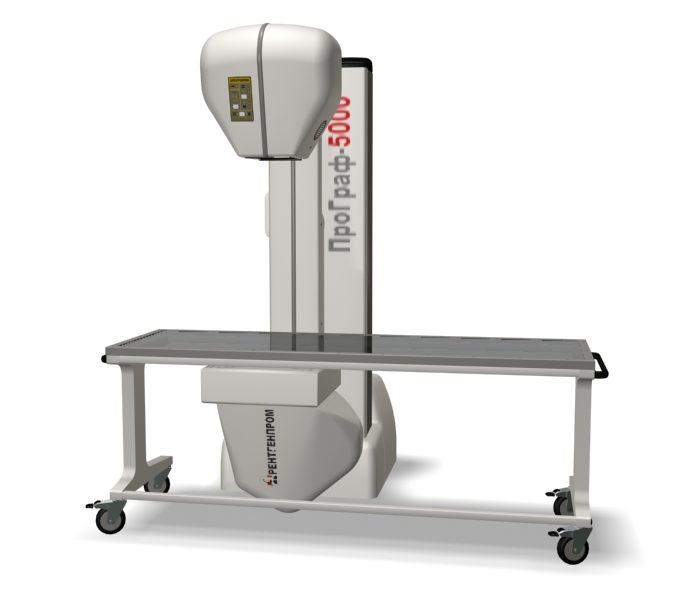 Бескабинный (флюорография и рентген)