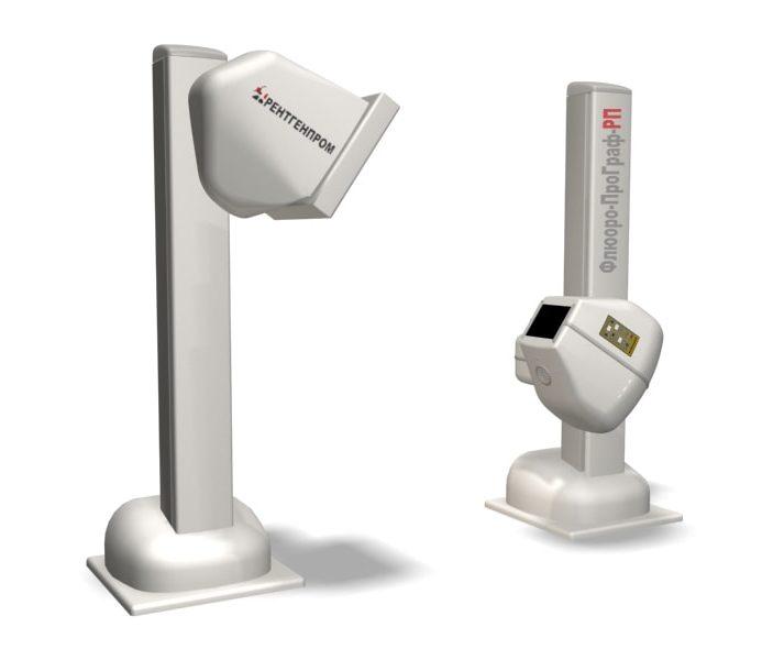 Двухштативный (флюорография и рентген)