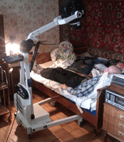 Изображение - Рентгеновские снимки тазобедренного сустава imag0094