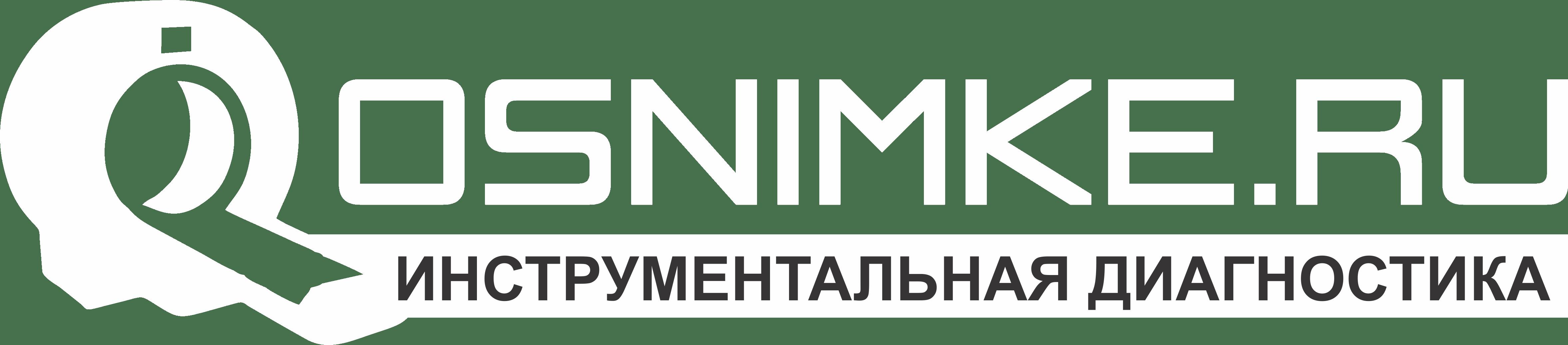 Оснимке.ру