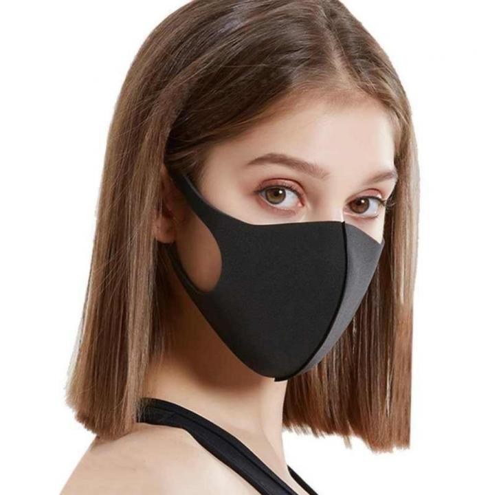Женская угольная маска