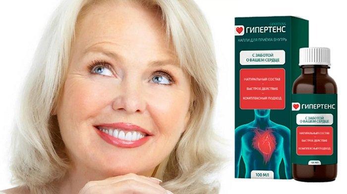 Лечение гипертонии, препараты