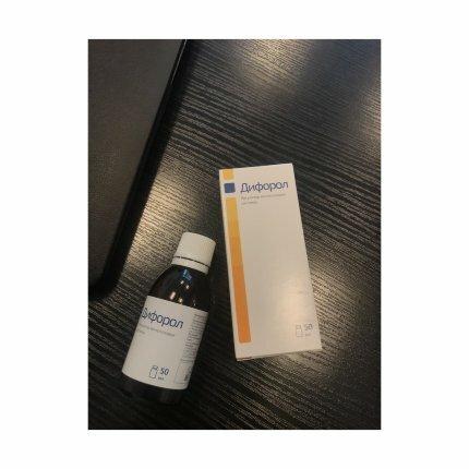 препарат Дифорон